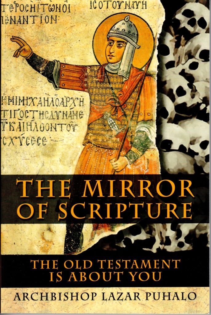 The Mirror of Scripture OTAY Cover